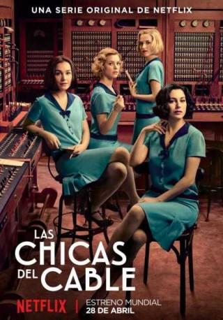 مسلسل Cable Girls