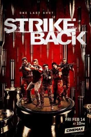 مسلسل Strike Back مترجم