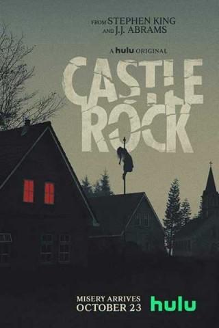 مسلسل Castle Rock  مترجم