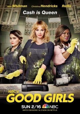 مسلسل Good Girls