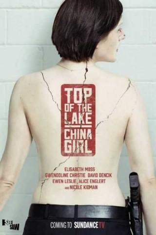 مسلسل Top of the Lake مترجم