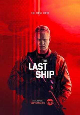 مسلسل The Last Ship