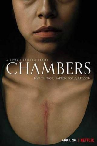 مسلسل Chambers مترجم