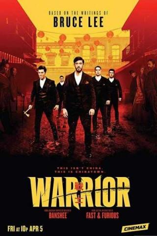 مسلسل Warrior