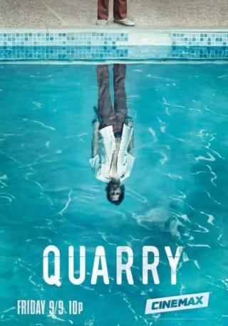 مسلسل Quarry