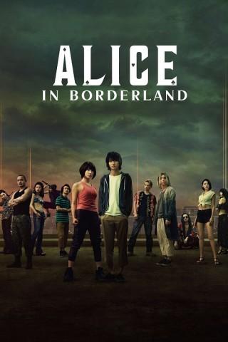 مسلسل Alice in Borderland 2020 مترجم (أوراق الموت)