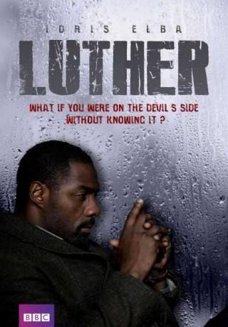 مسلسل Luther
