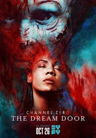 Channel Zero مسلسل