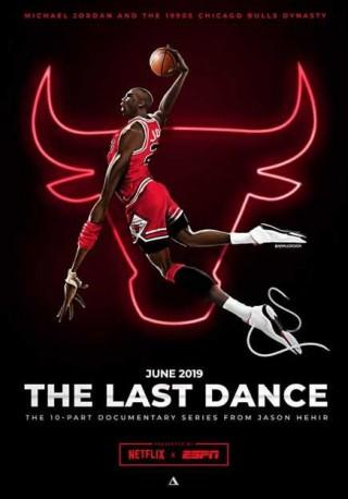 مسلسل The Last Dance