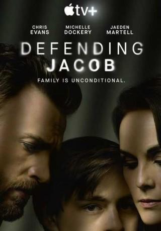 مسلسل Defending Jacob
