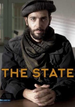 مسلسل The State