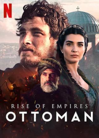 مسلسل Rise of Empires: Ottoman مترجم
