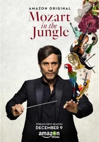 مسلسل Mozart in the Jungle