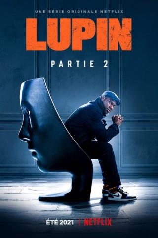 مسلسل Lupin مترجم