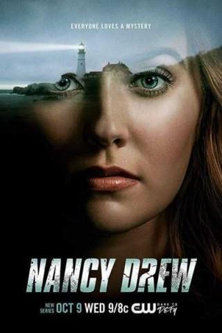 مسلسل Nancy Drew مترجم