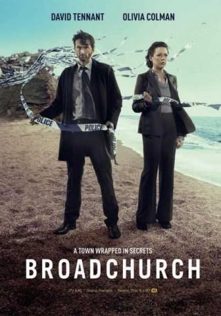 مسلسل Broadchurch