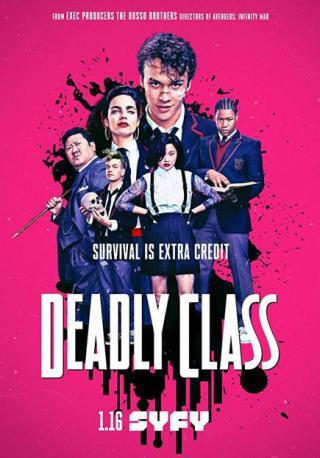 مسلسل Deadly Class